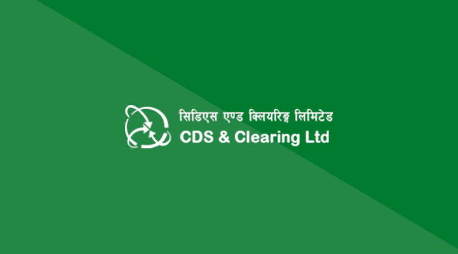 Purna Prasad Acharya appointed CEO of CDS and Clearing Ltd