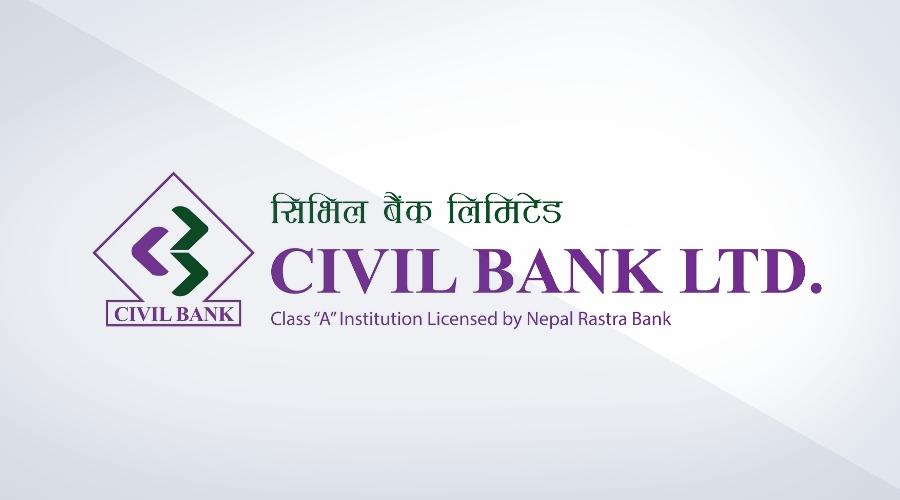 Civil Bank clarifies no official decision on merger