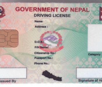 Transport office at Thulo Bharyang starts distributing licenses