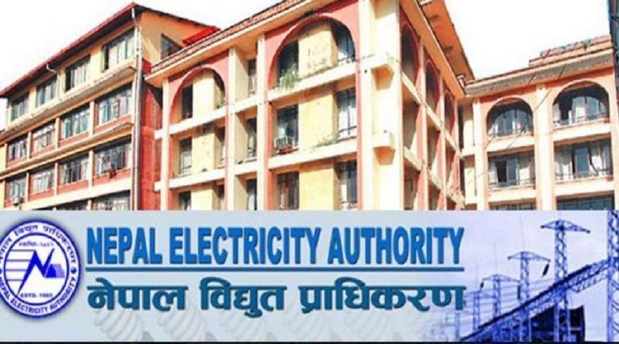 NEA starts adopting latest technology for efficient power supply