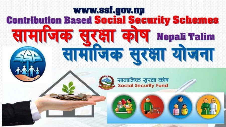 SSF to revise work procedure to provide more benefits to contributors