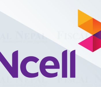 Govt to defend itself against Ncell's arbitration case
