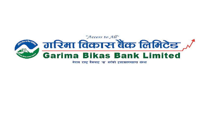 Garima Bank to acquire Sahara Bikas Bank