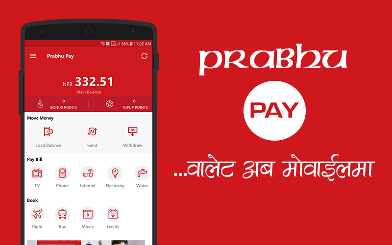 Prabhu Pay offers 4 percent cashback on NT recharge
