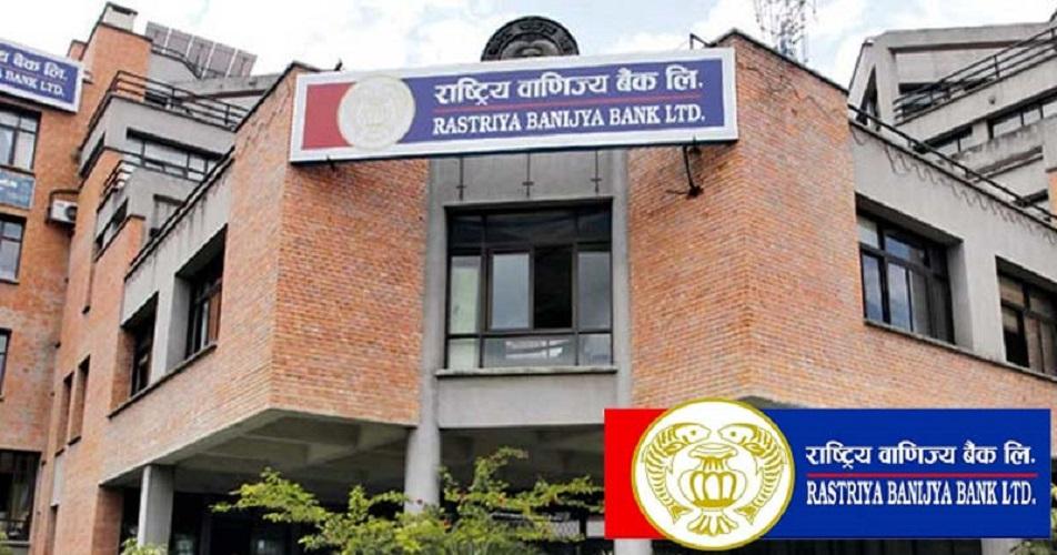 RastriyaBanijya Bank signs pact with FNCSI for concessional loan