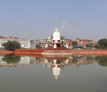 President inaugurates reconstructed Ranipokhari and Durbar High School