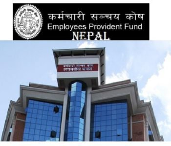Payments from provident fund made fully digital