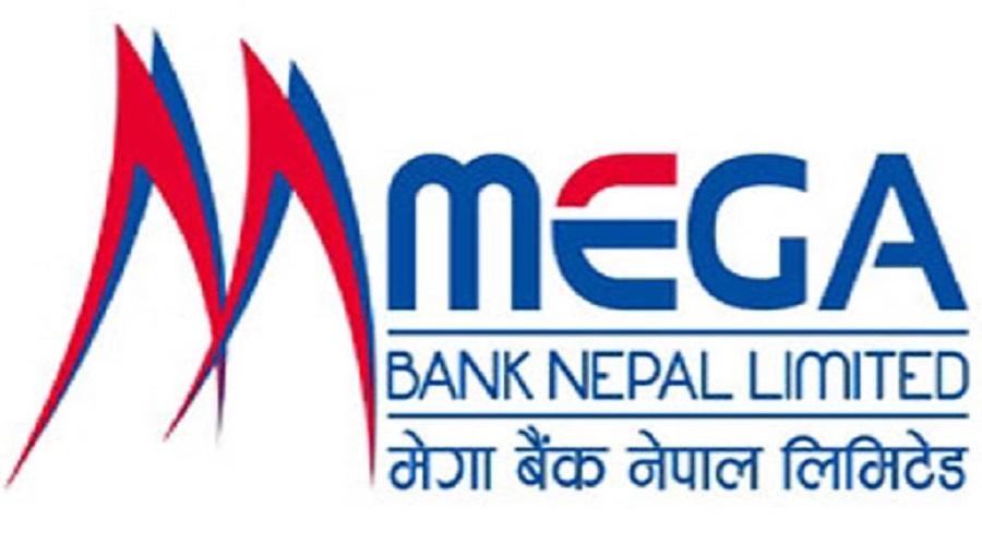 Mega Bank records 38.98% boost in its net profit