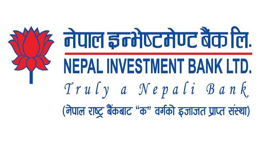 NRB approves NIBL-City Express Finance merger