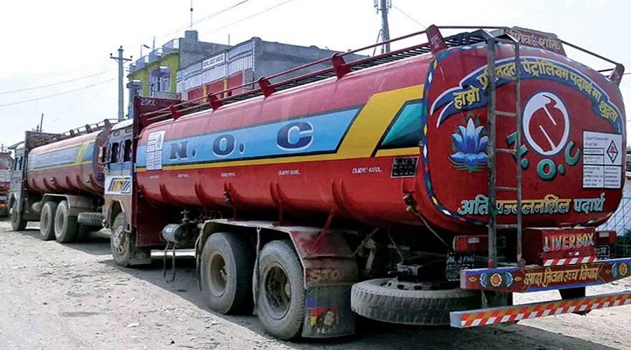 NOC raises fuel price