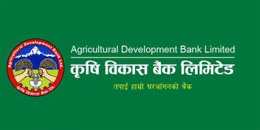 ADBL proposes 15% dividend for 2019-20 FY