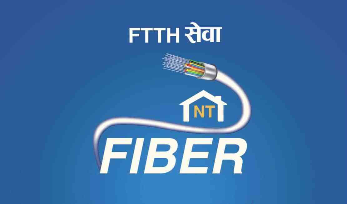 NT's IP TV through FTTH from Friday