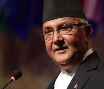PM Oli launches vaccination drive against COVID-19