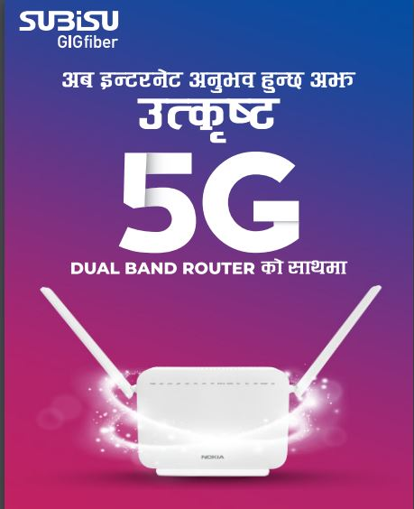 SUBISU introduces 5GHz Dual Band Router for better internet experience