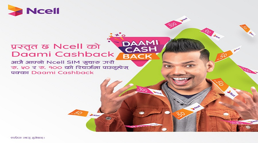 Ncell's rolls out 'Daami Cashback' offer