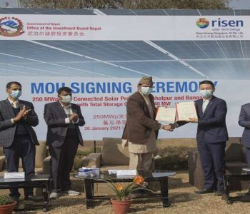 IBN signs MoU with Singapore-based firm for Study of Biggest Solar Project in Nepal