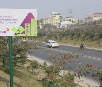 Ncell's Green Drive: To beautify 10.2 km stretch of Ring Road