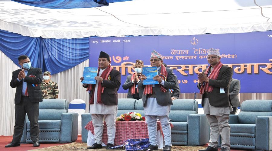 Nepal Telecom observes its 17th anniversary
