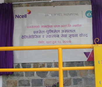 Ncell-Dhulikhel Hospital's joint Telemedicine and Health Informatics Programme kicks off