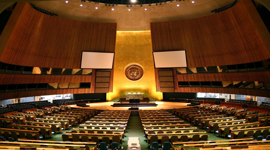Nepal's LDC graduation proposal to be presented in the upcoming UNGA for endorsement