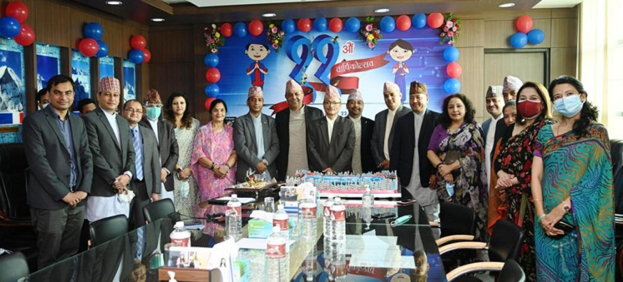 Mega Bank in 12th year: Five year strategic plan to guide future operation